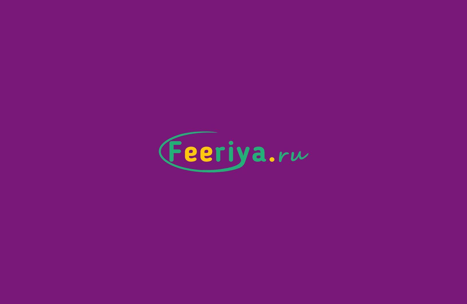 Логотип для feeriya.ru - дизайнер Evgen_SV