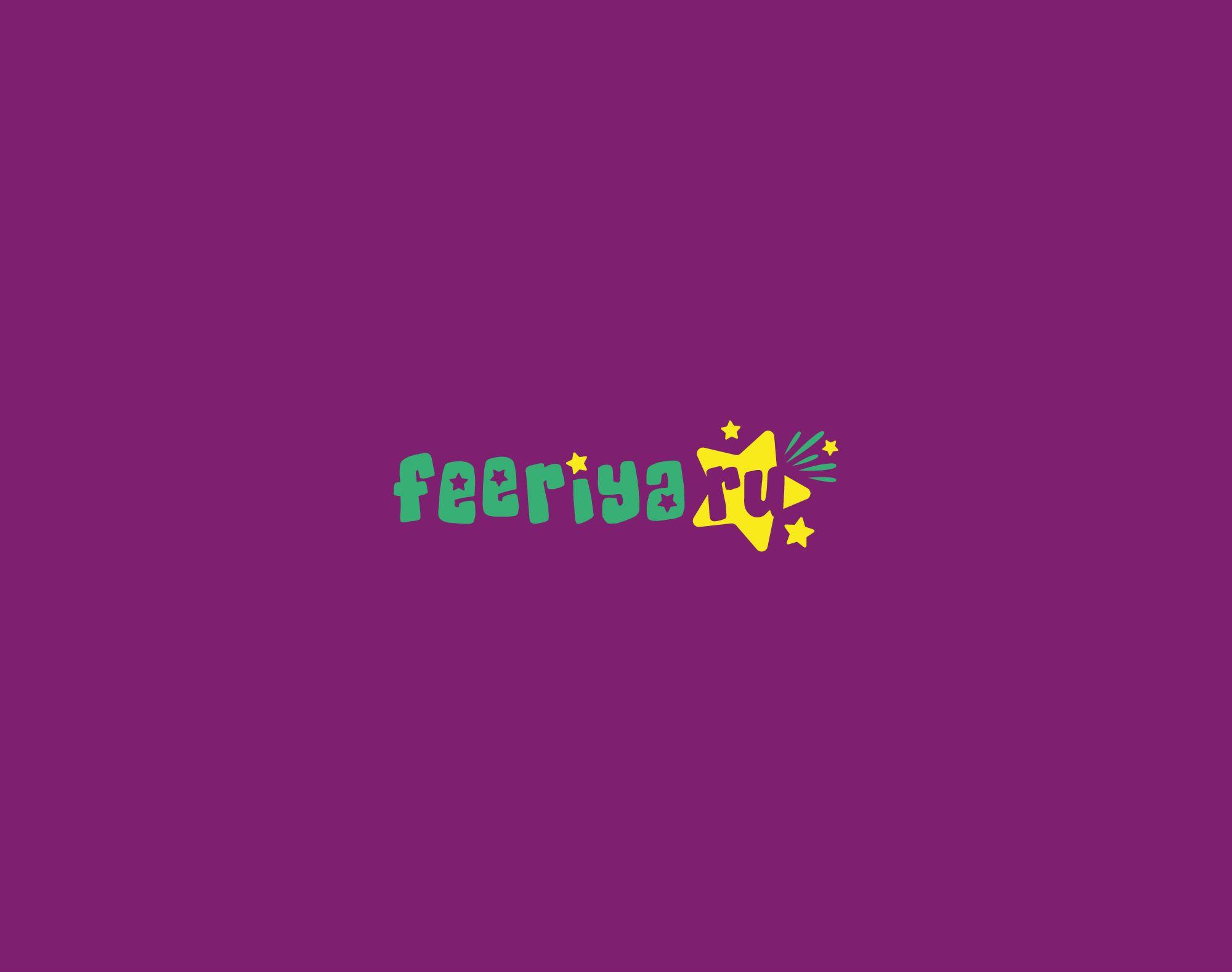 Логотип для feeriya.ru - дизайнер Allepta