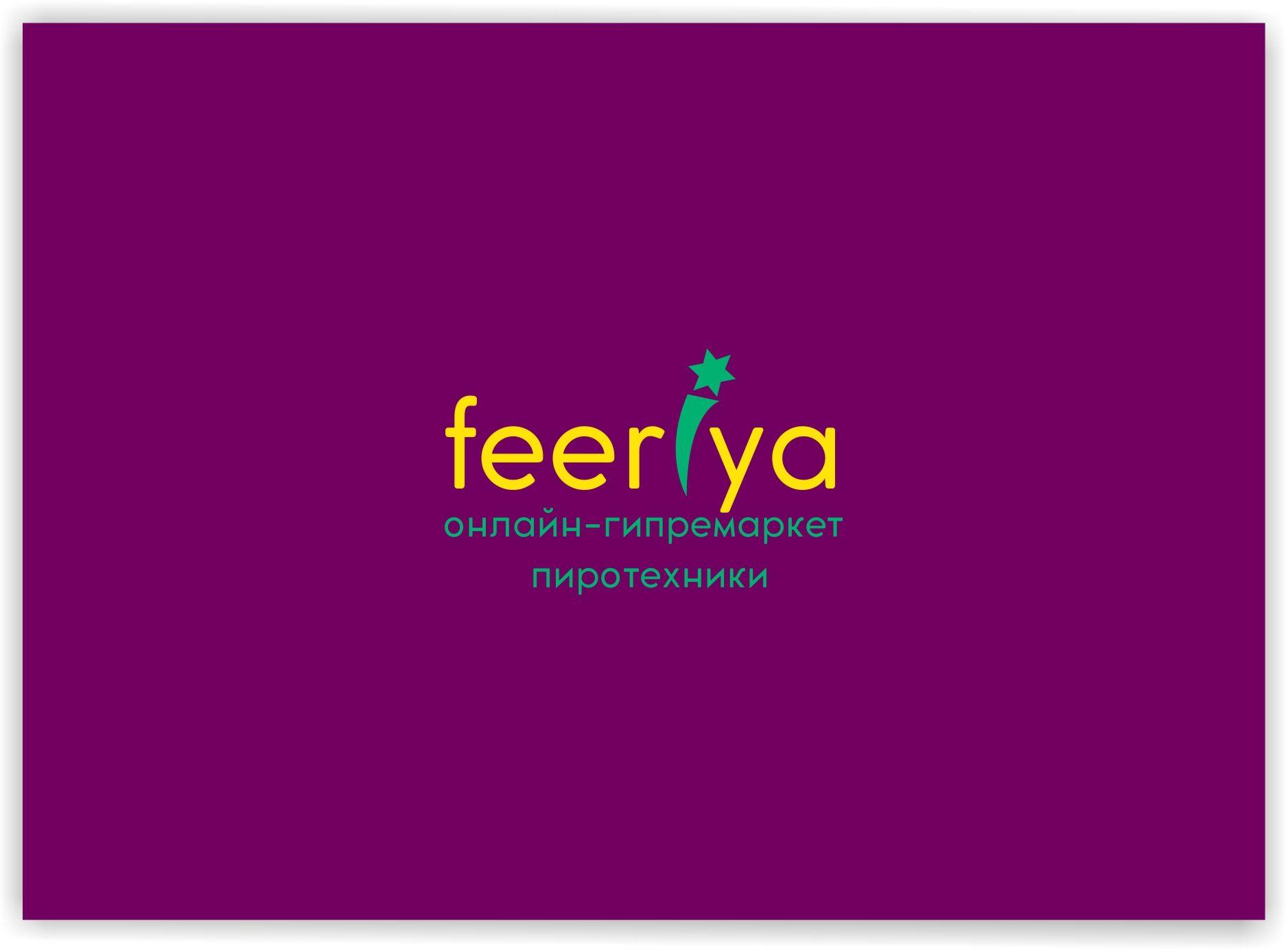 Логотип для feeriya.ru - дизайнер malito