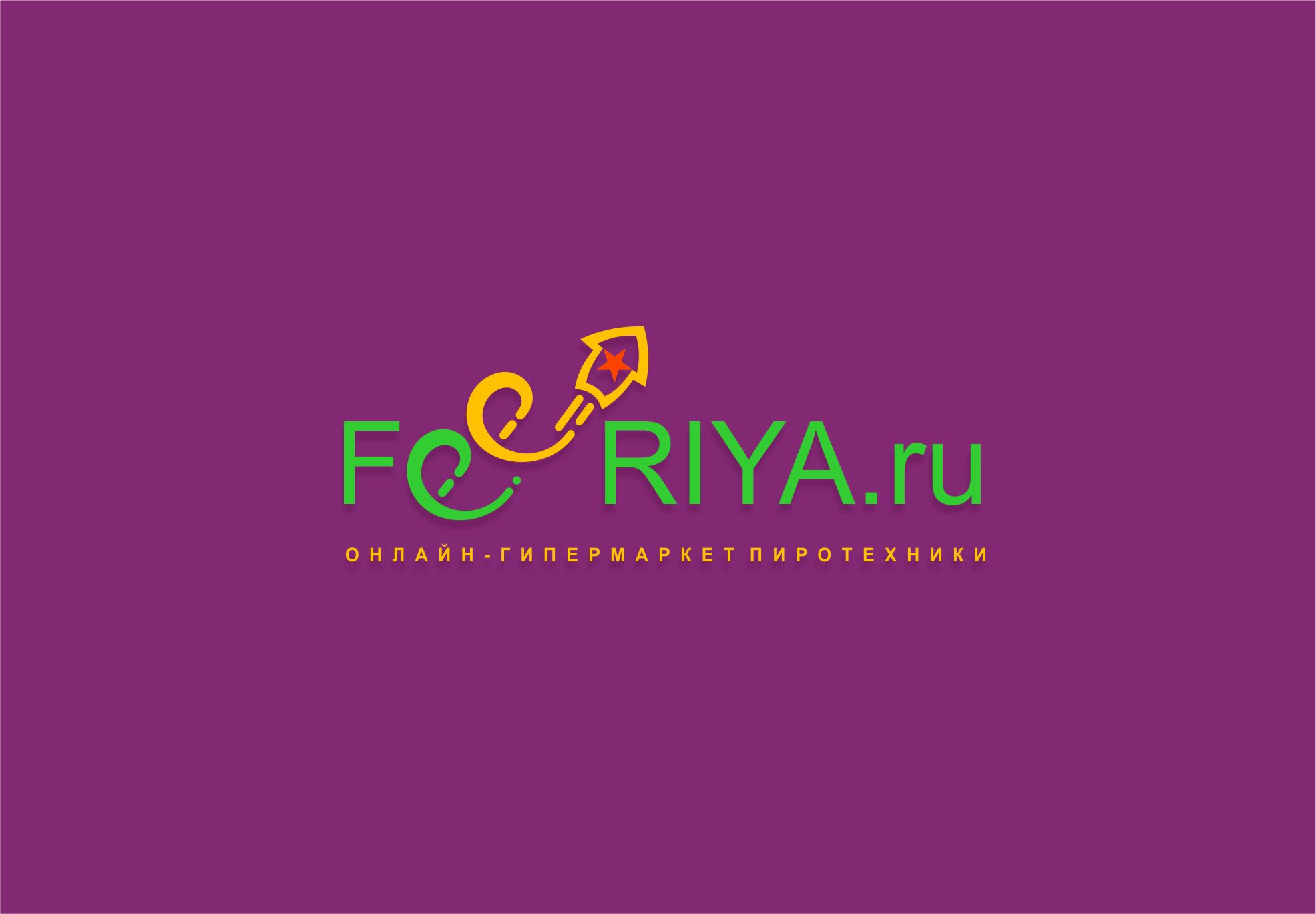 Логотип для feeriya.ru - дизайнер SobolevS21