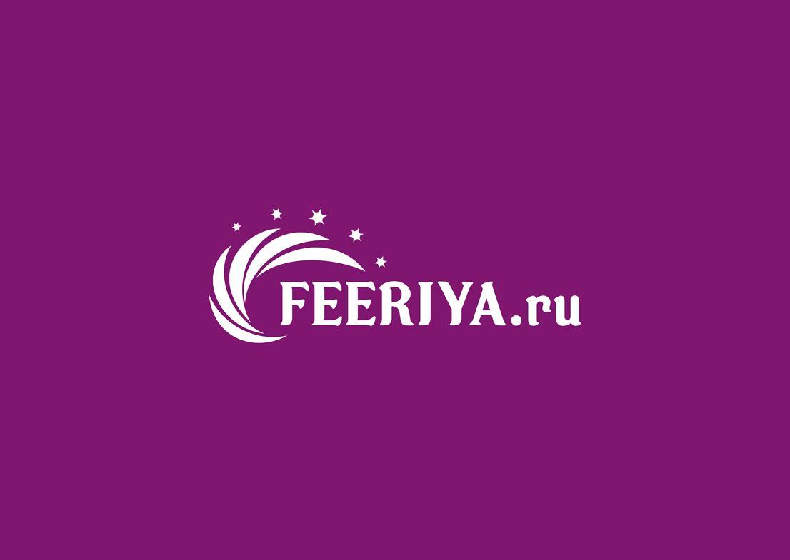 Логотип для feeriya.ru - дизайнер art-valeri