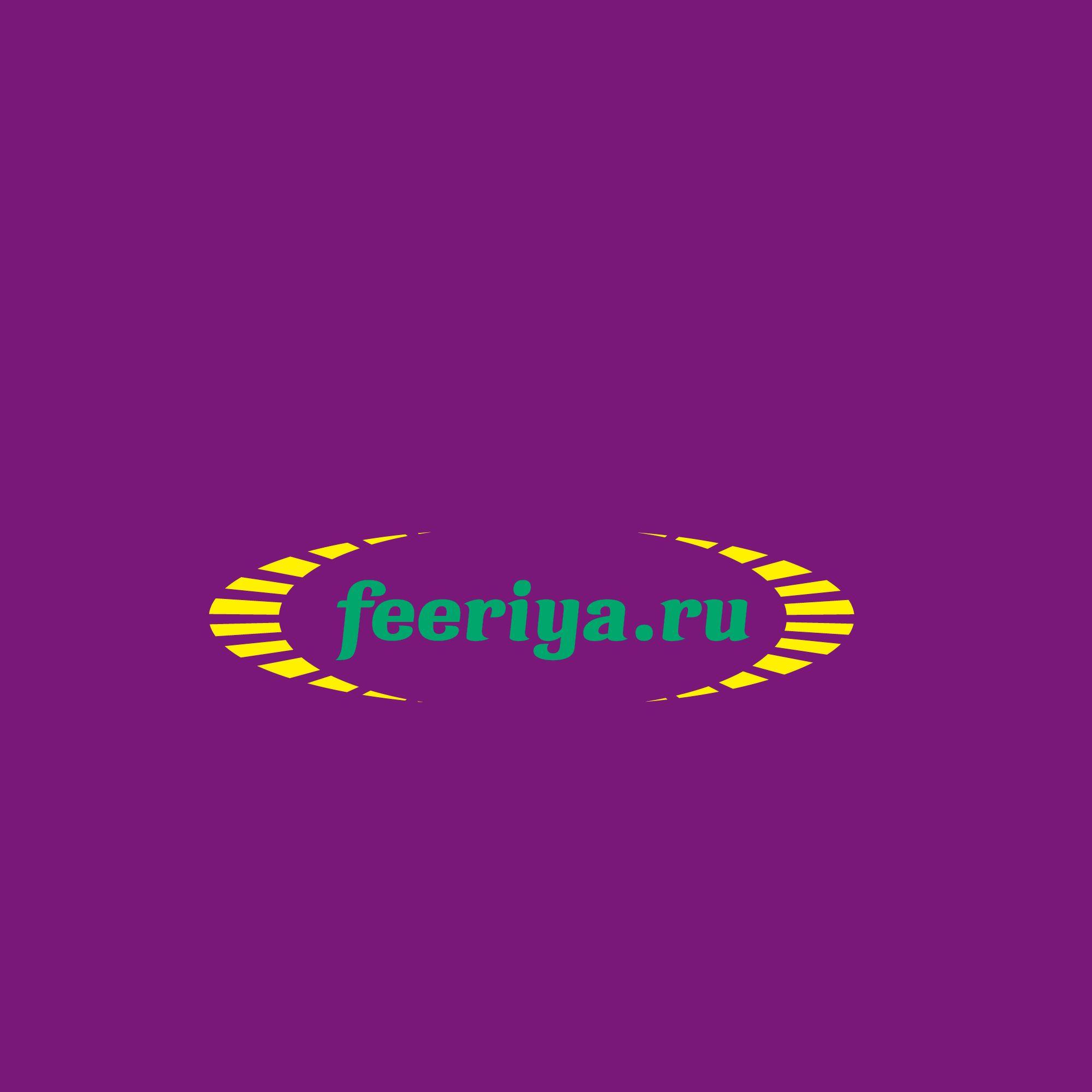 Логотип для feeriya.ru - дизайнер SmolinDenis