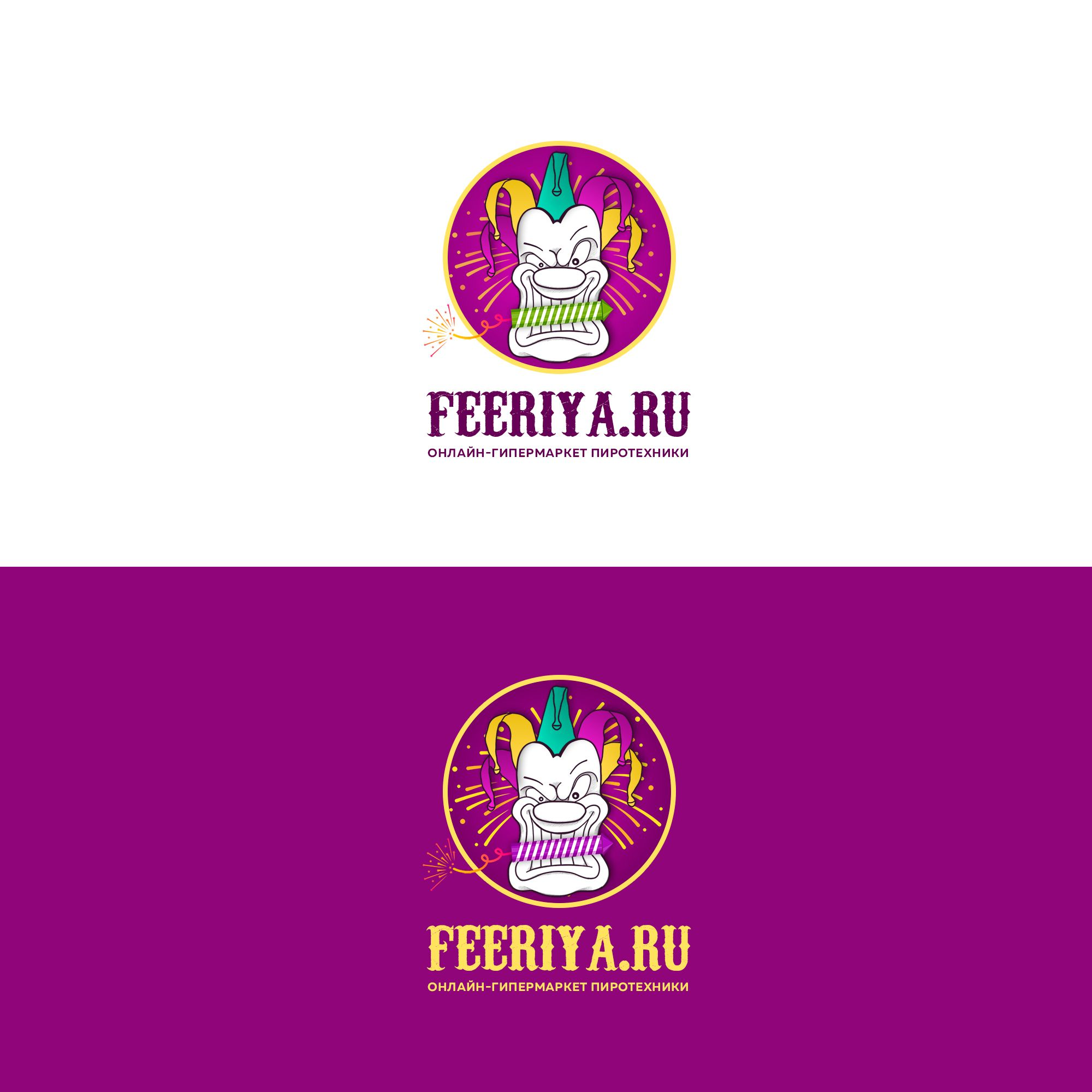 Логотип для feeriya.ru - дизайнер Splayd