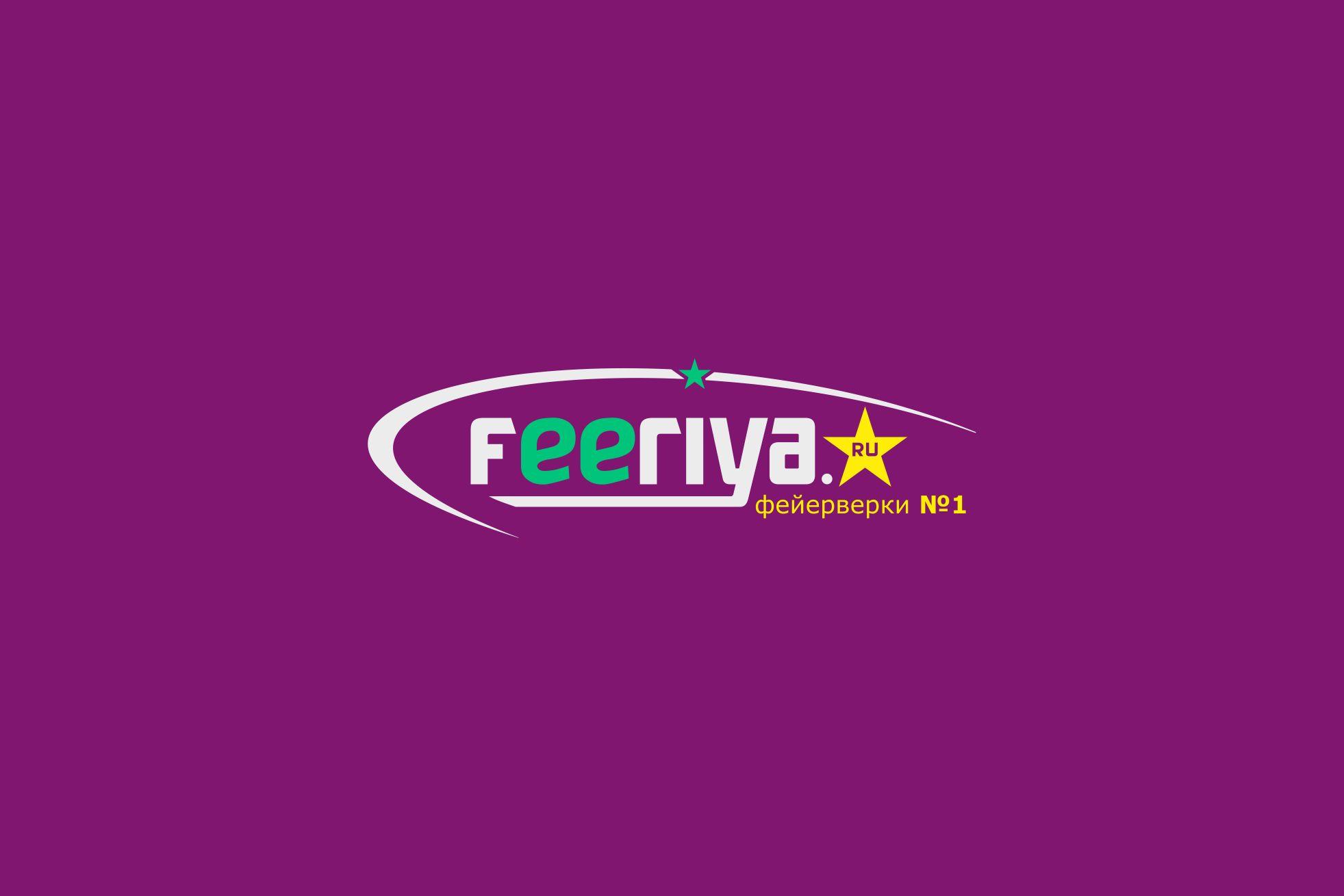 Логотип для feeriya.ru - дизайнер JMarcus