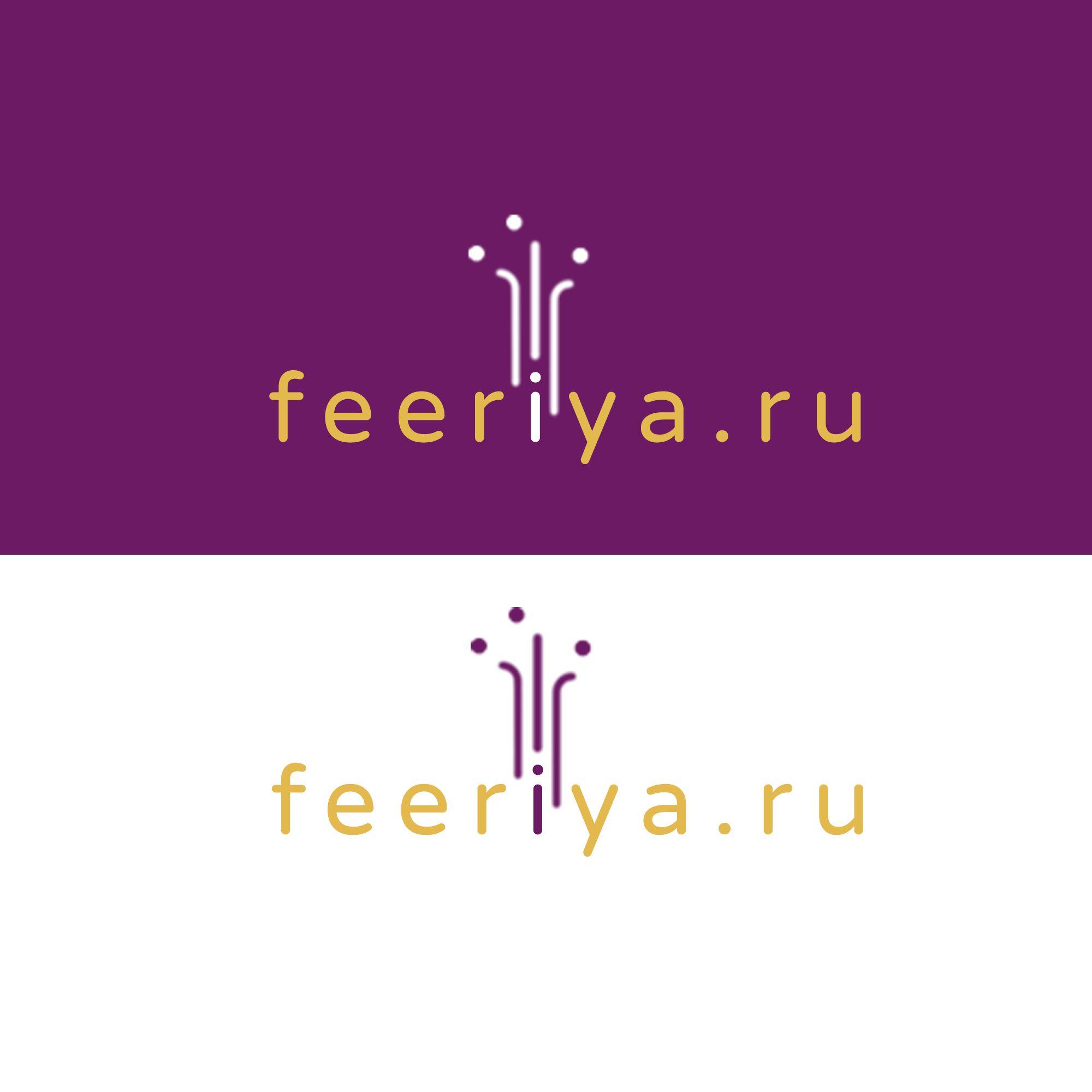 Логотип для feeriya.ru - дизайнер Iteodor