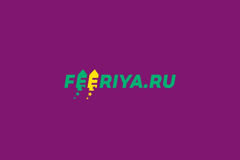 Логотип для feeriya.ru - дизайнер mara_A