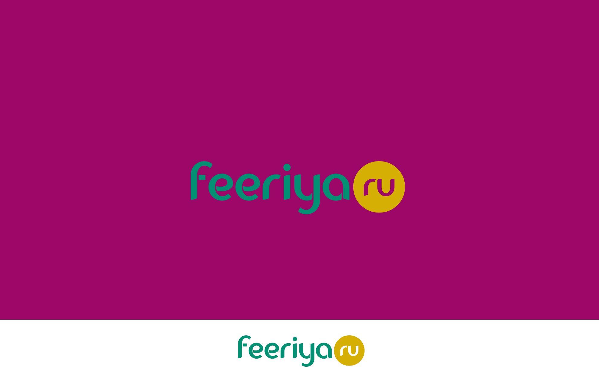 Логотип для feeriya.ru - дизайнер comicdm