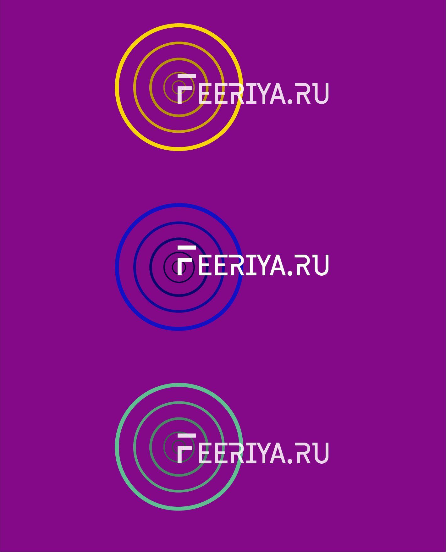 Логотип для feeriya.ru - дизайнер Mayssi
