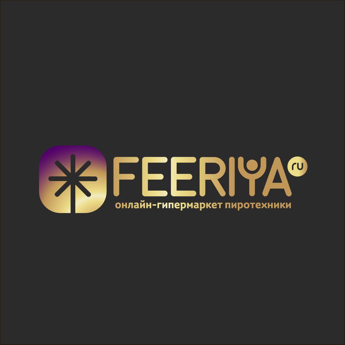 Логотип для feeriya.ru - дизайнер stakon