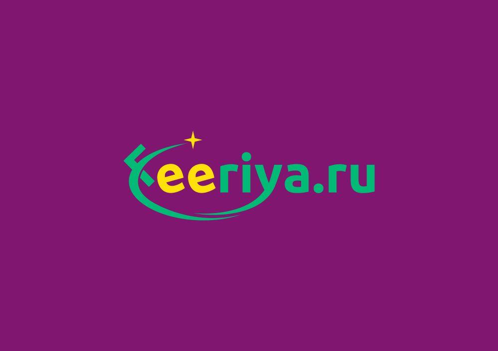 Логотип для feeriya.ru - дизайнер zozuca-a
