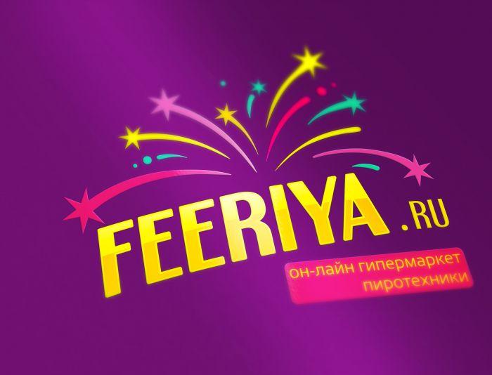 Логотип для feeriya.ru - дизайнер UnikumLogicum