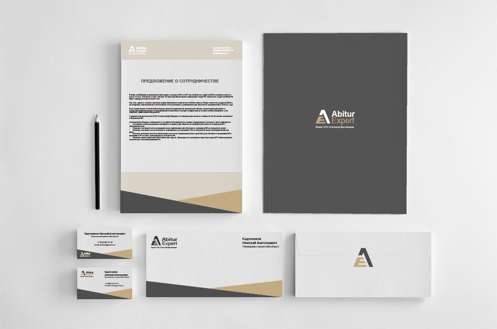 Фирменный стиль для компании - дизайнер Ariadna