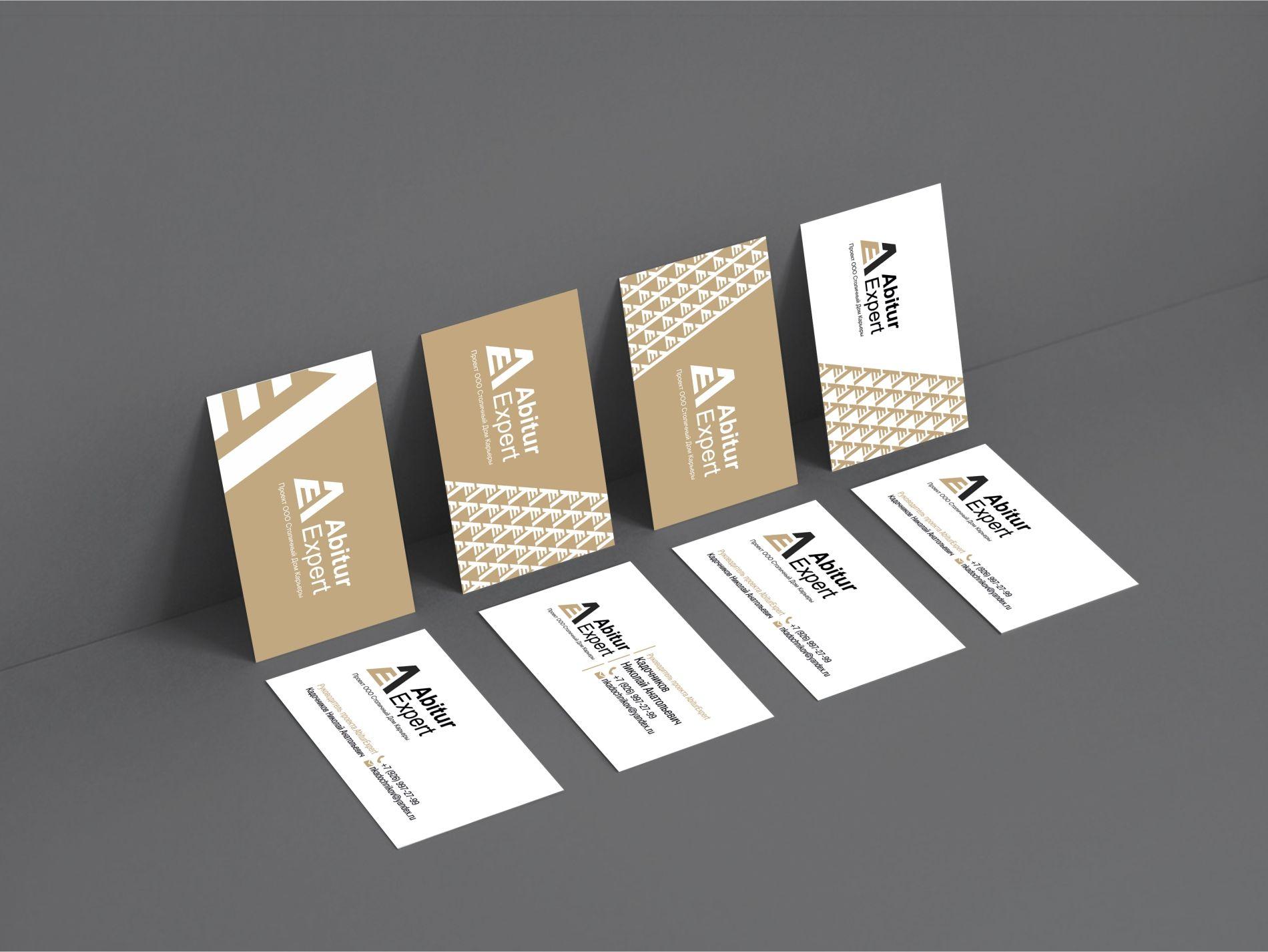 Фирменный стиль для компании - дизайнер ms_galleya