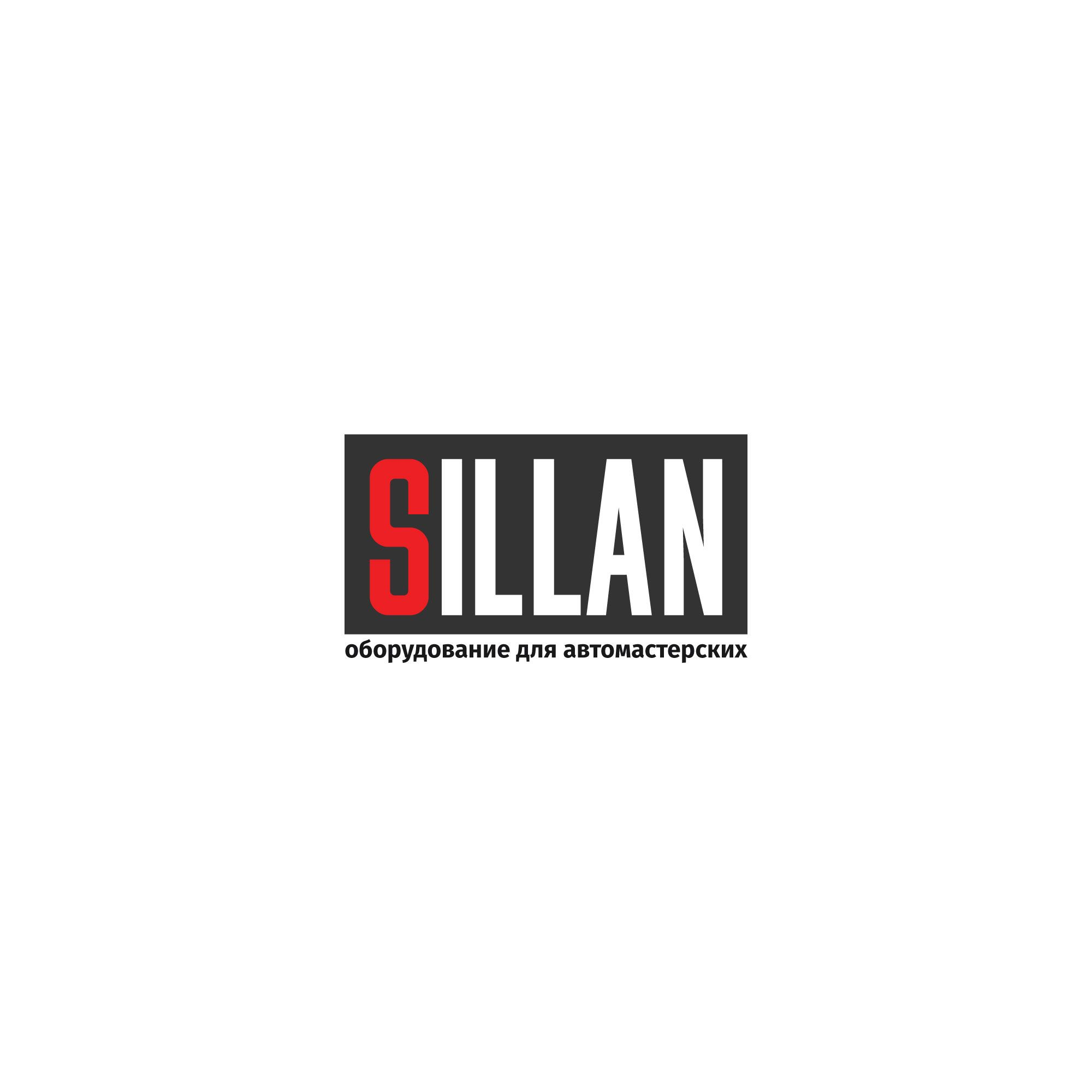 Логотип для Sillan - дизайнер oparin1fedor
