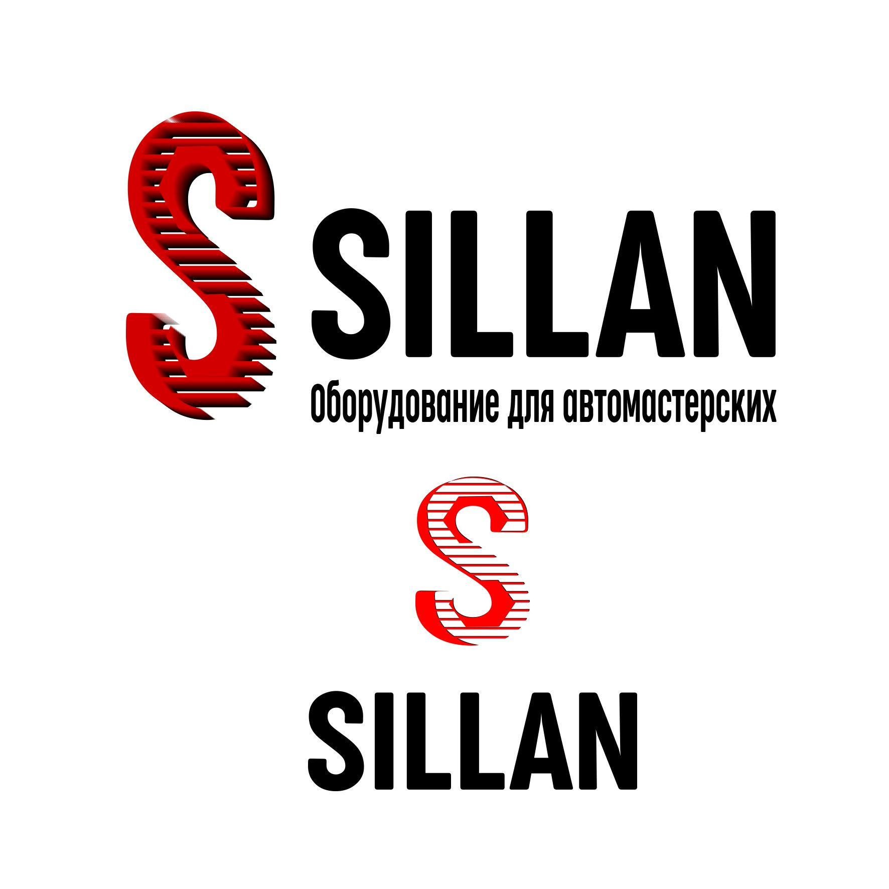 Логотип для Sillan - дизайнер Garryko