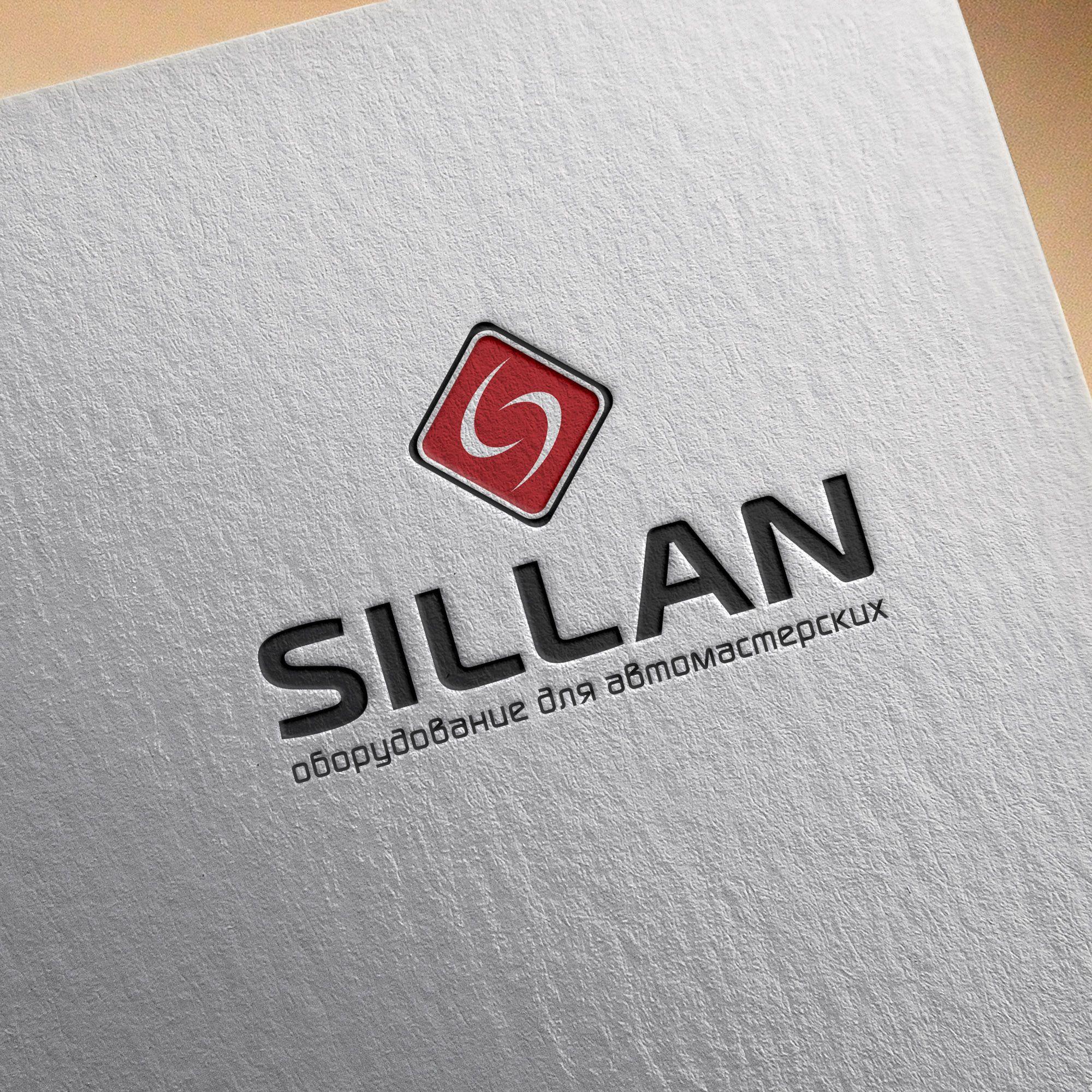 Логотип для Sillan - дизайнер donskoy_design