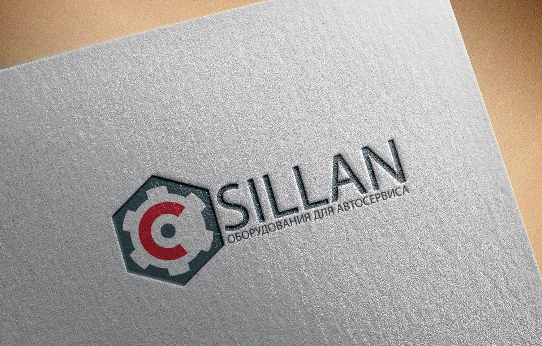 Логотип для Sillan - дизайнер mrcosmo