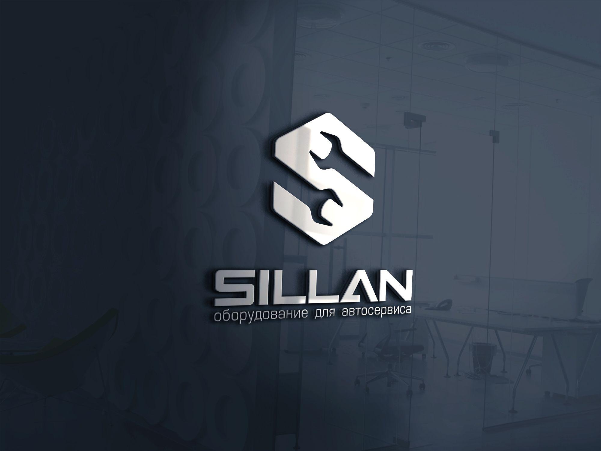 Логотип для Sillan - дизайнер robert3d