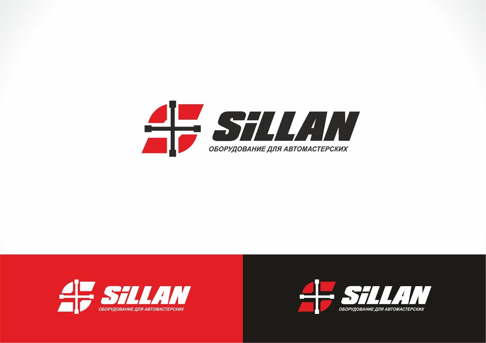 Логотип для Sillan - дизайнер designer79