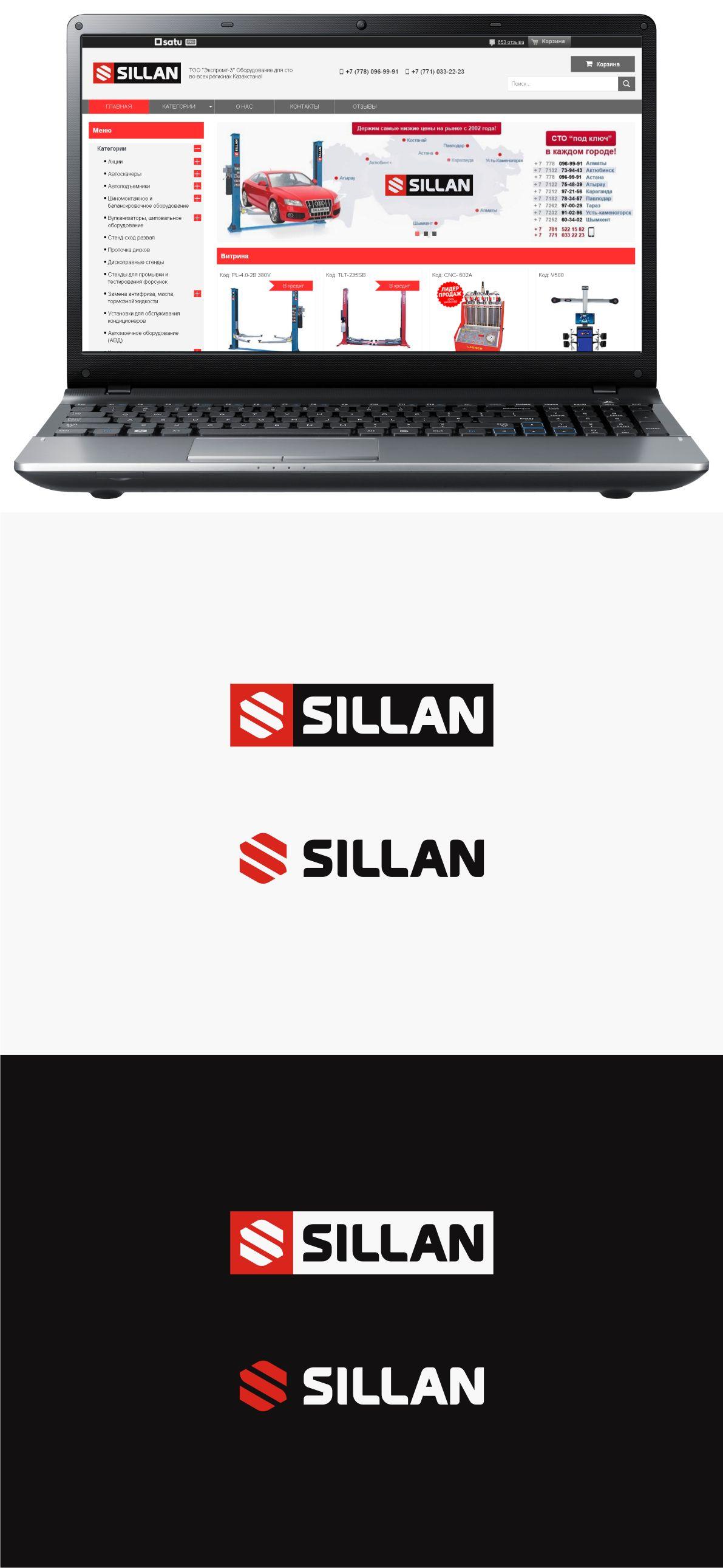 Логотип для Sillan - дизайнер 19_andrey_66