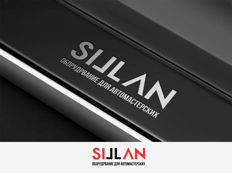 Логотип для Sillan - дизайнер DIZIBIZI