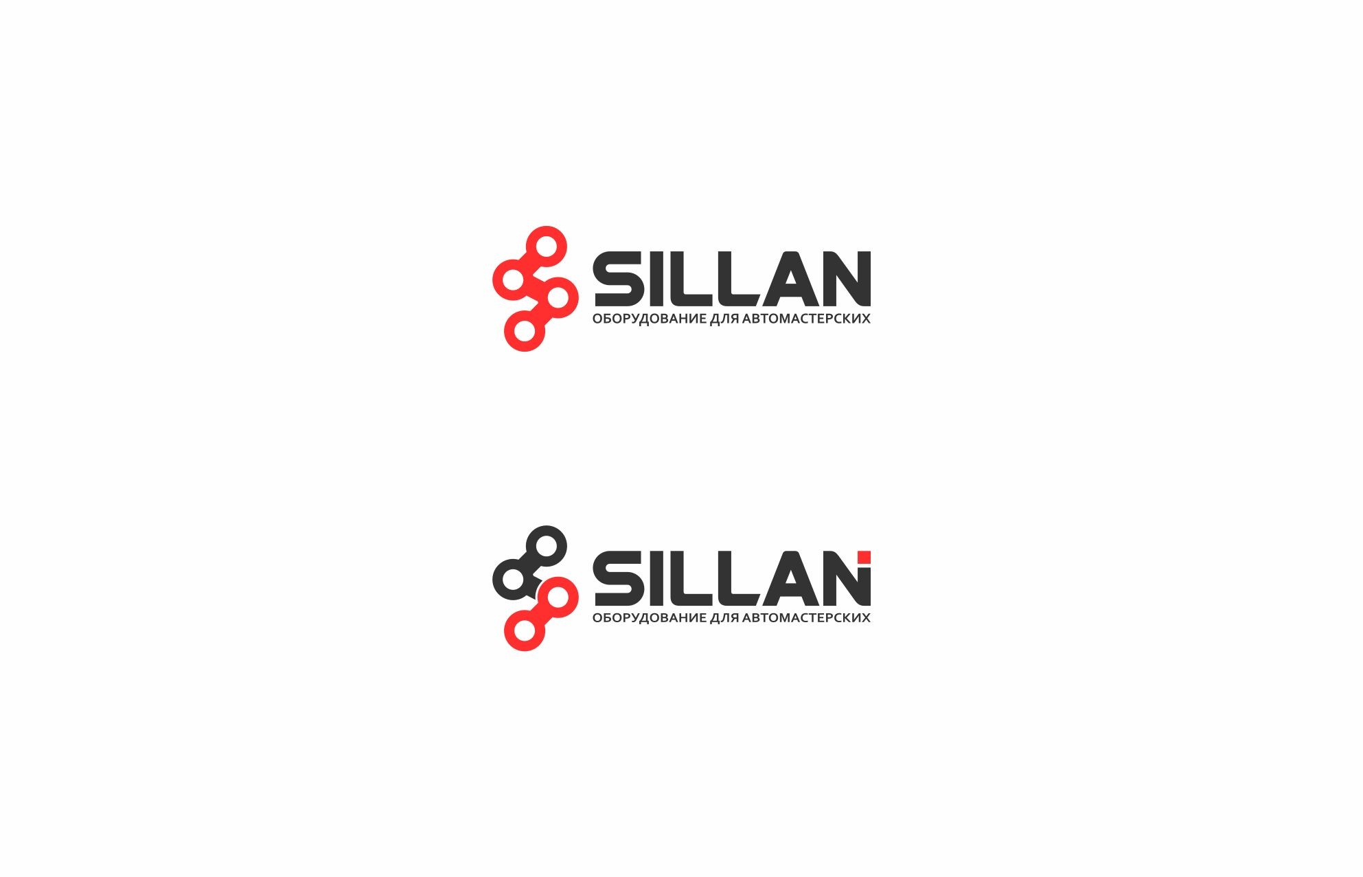 Логотип для Sillan - дизайнер JMarcus