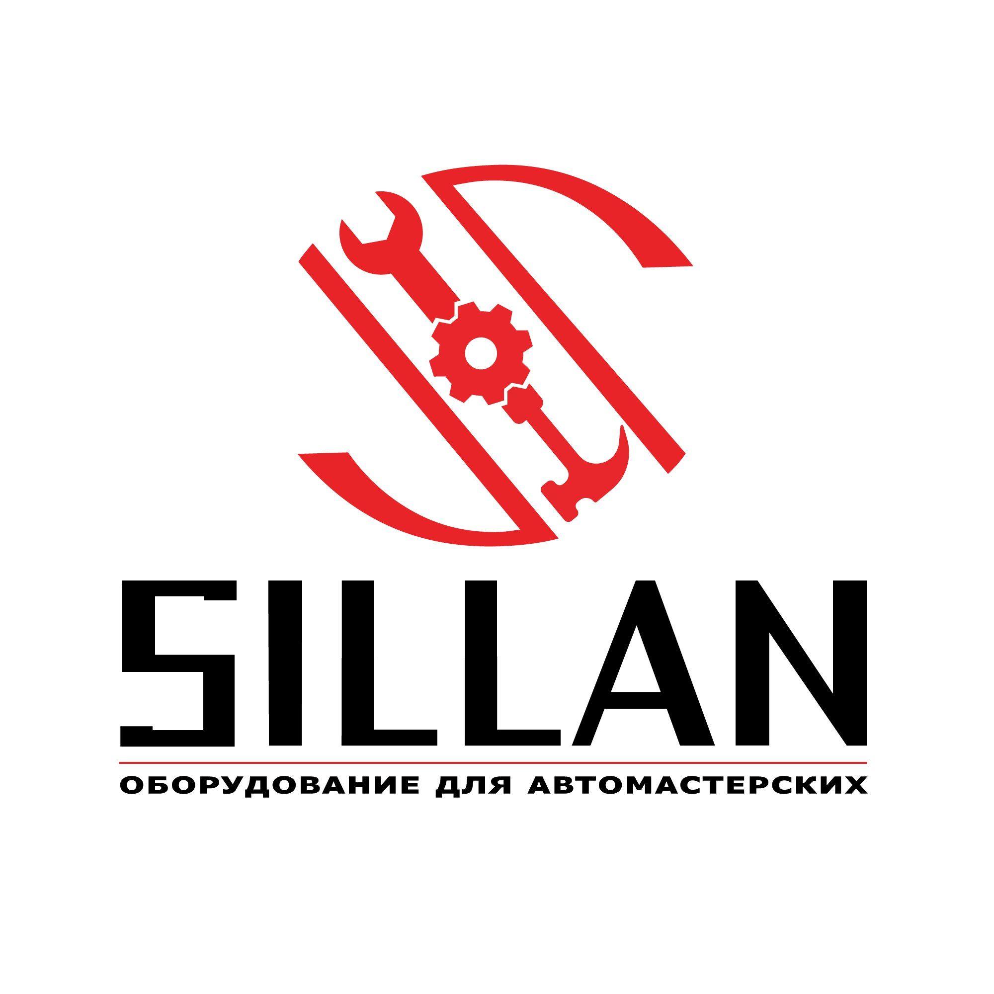 Логотип для Sillan - дизайнер Kirett