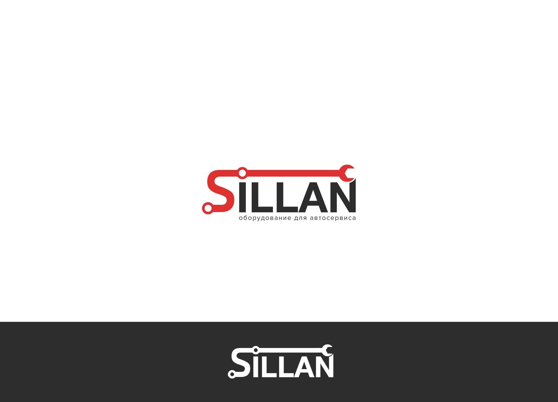 Логотип для Sillan - дизайнер Evgen_SV