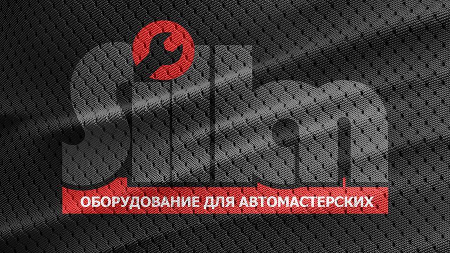 Логотип для Sillan - дизайнер AlexeiM72