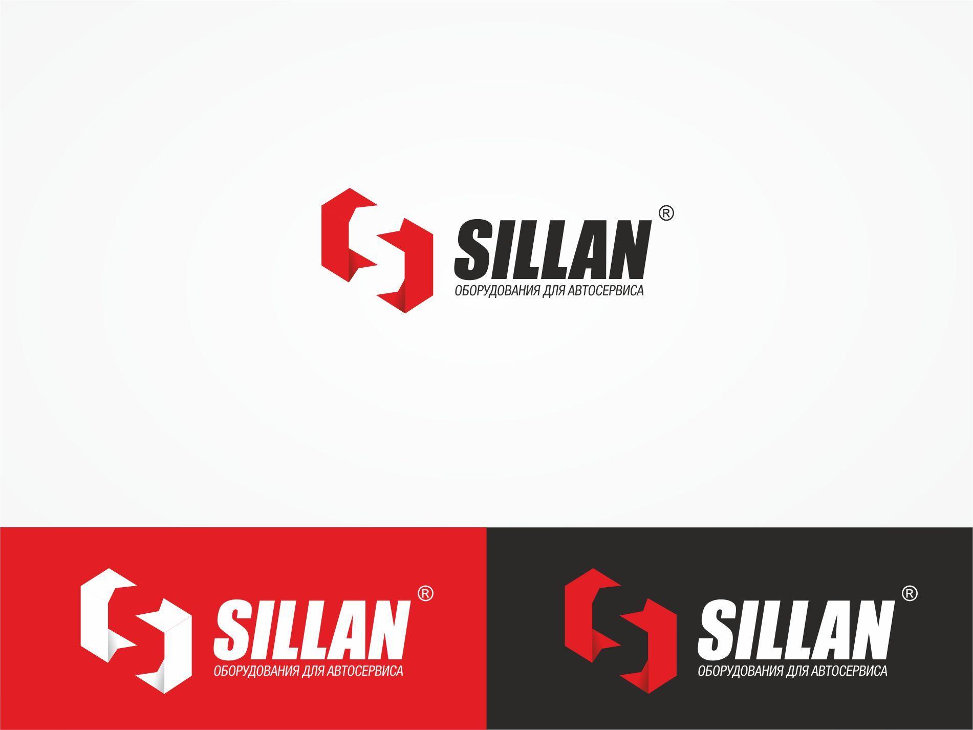 Логотип для Sillan - дизайнер ms_galleya