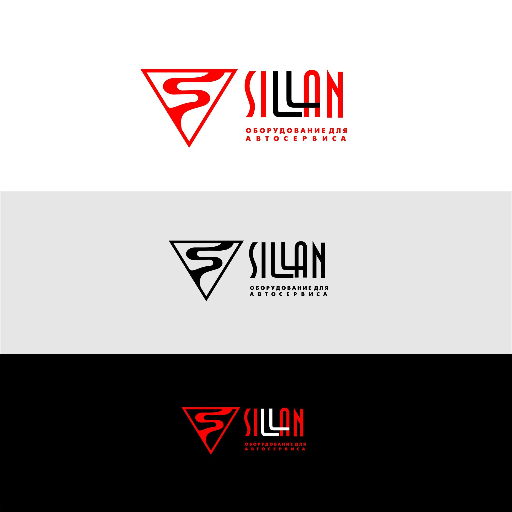 Логотип для Sillan - дизайнер YUNGERTI