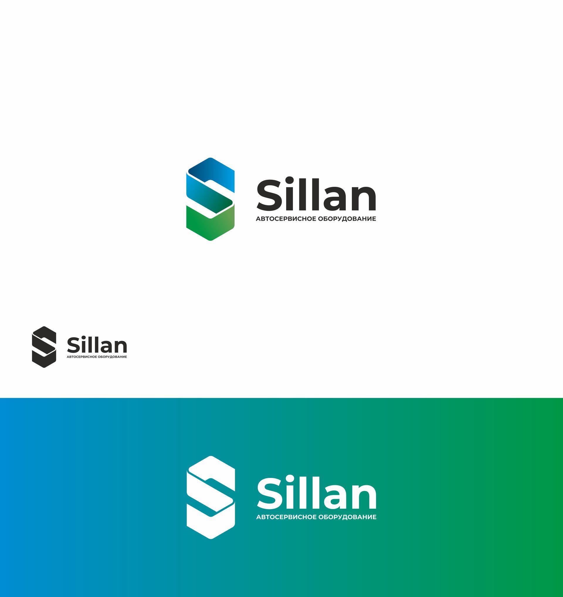 Логотип для Sillan - дизайнер Wolf8888