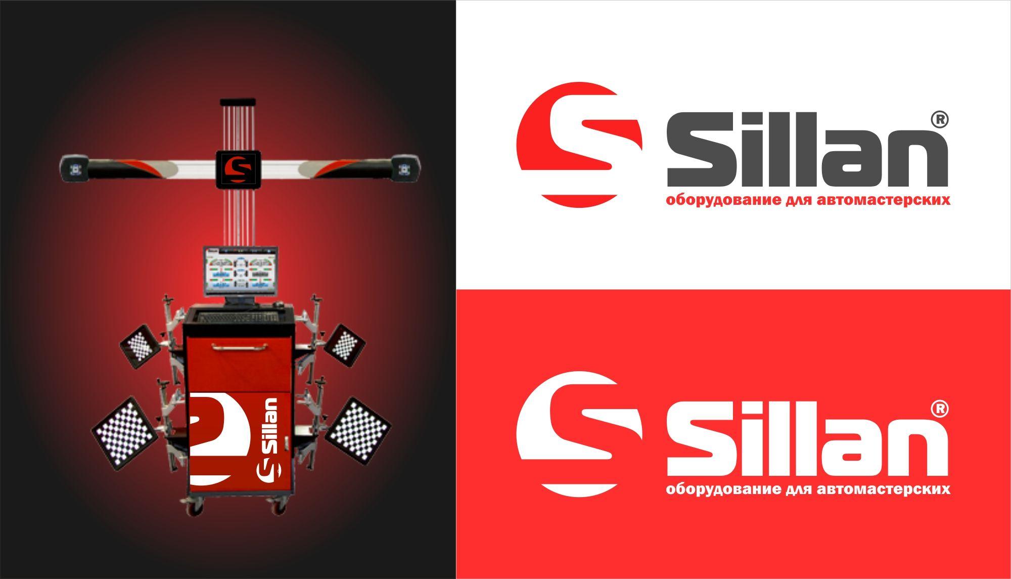 Логотип для Sillan - дизайнер UnikumLogicum