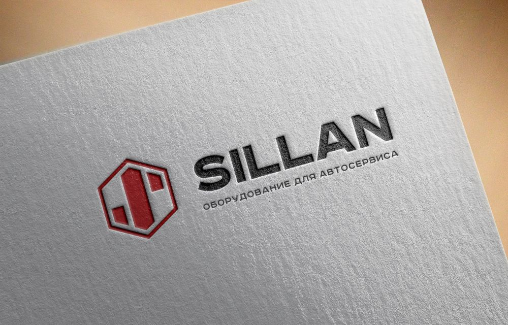 Логотип для Sillan - дизайнер zozuca-a
