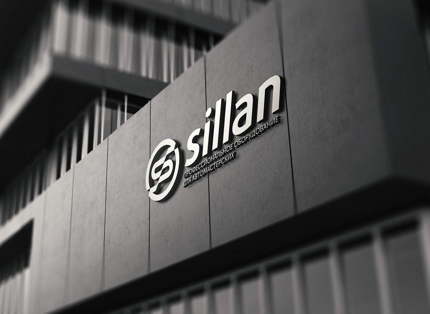 Логотип для Sillan - дизайнер mz777