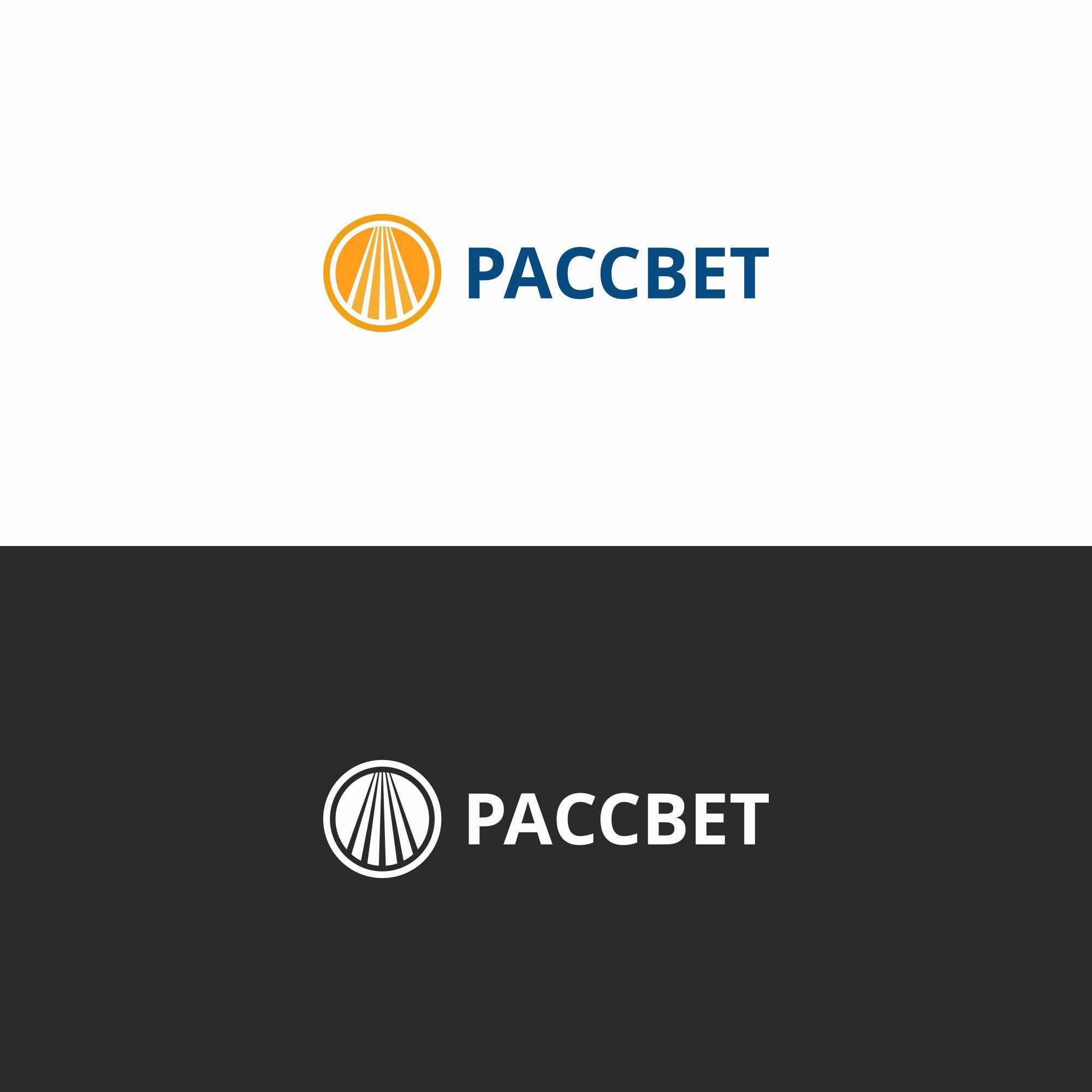 Лого и фирменный стиль для Рассвет - дизайнер 0mich