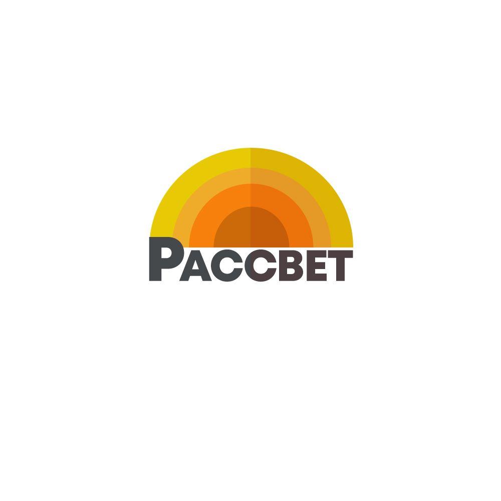 Лого и фирменный стиль для Рассвет - дизайнер Veed
