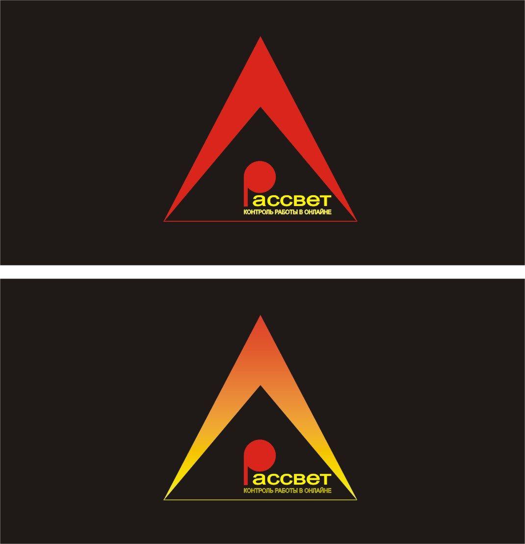 Лого и фирменный стиль для Рассвет - дизайнер muhametzaripov