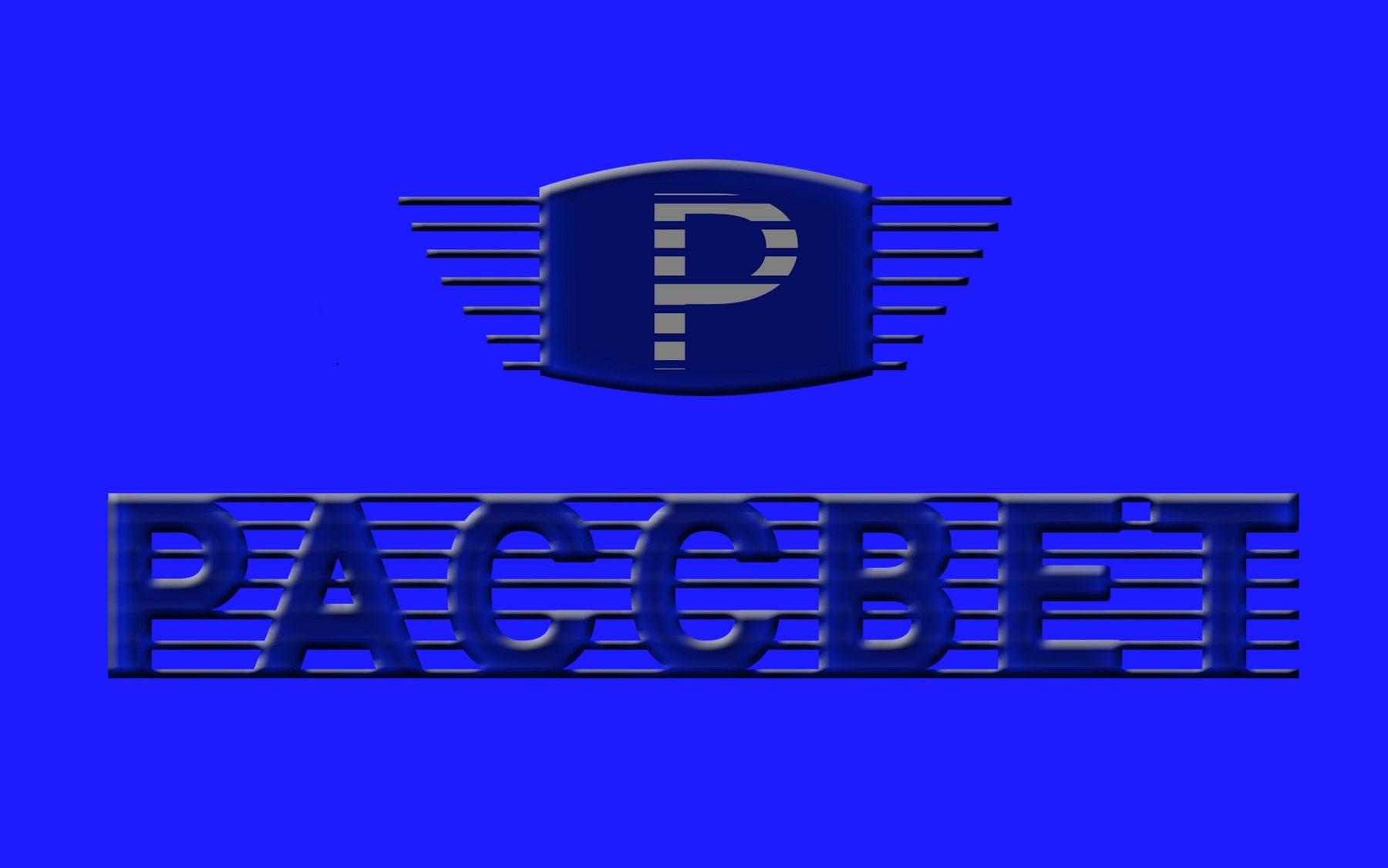 Лого и фирменный стиль для Рассвет - дизайнер jvarehina