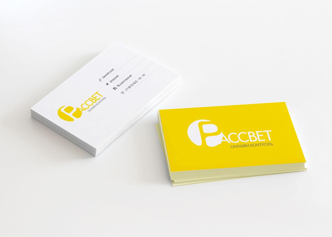 Лого и фирменный стиль для Рассвет - дизайнер EllizavetaSoll