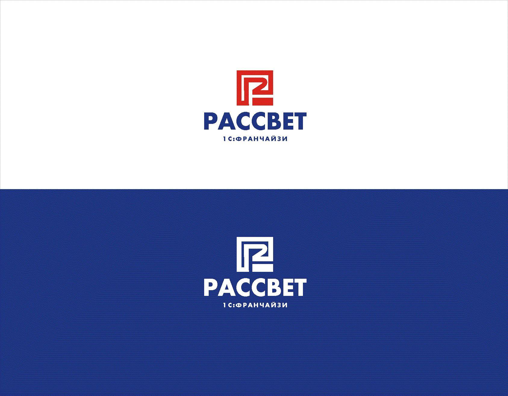 Лого и фирменный стиль для Рассвет - дизайнер vladim