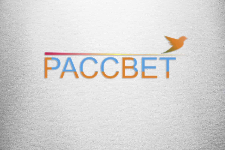Лого и фирменный стиль для Рассвет - дизайнер Katalea