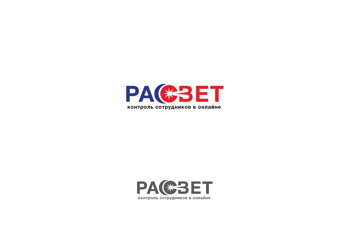 Лого и фирменный стиль для Рассвет - дизайнер peps-65