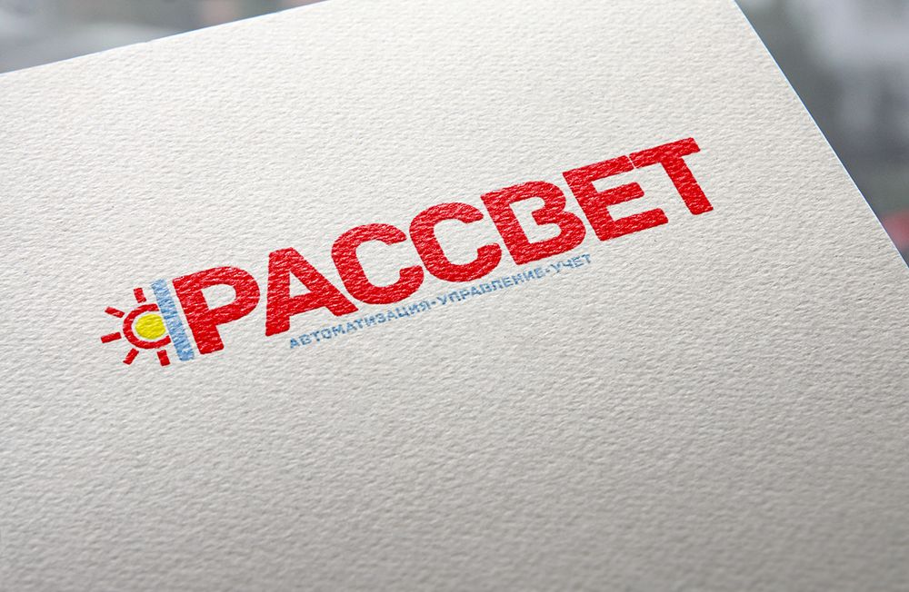 Лого и фирменный стиль для Рассвет - дизайнер AlexeiM72