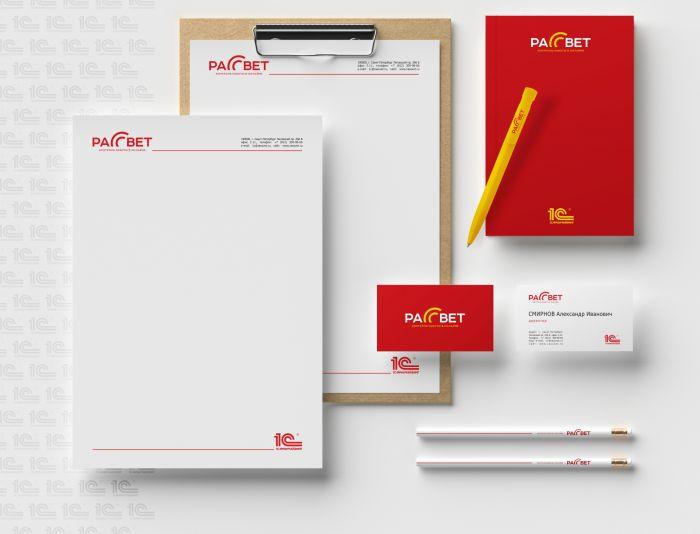 Лого и фирменный стиль для Рассвет - дизайнер ard-design