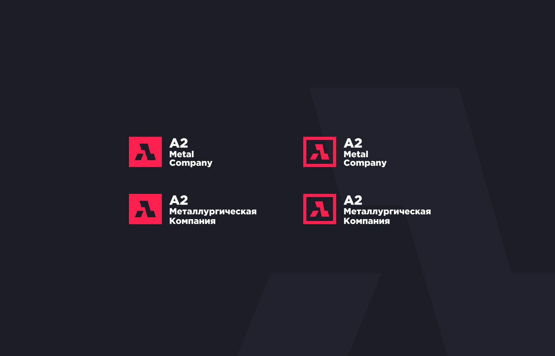 Логотип для A2 - дизайнер slavikx3m