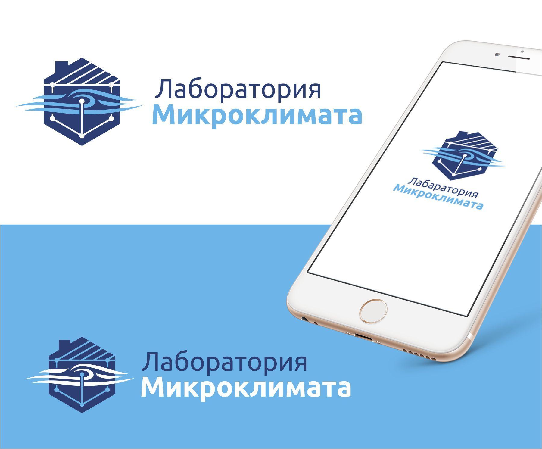Логотип для Лабаратория Микроклимата - дизайнер kras-sky