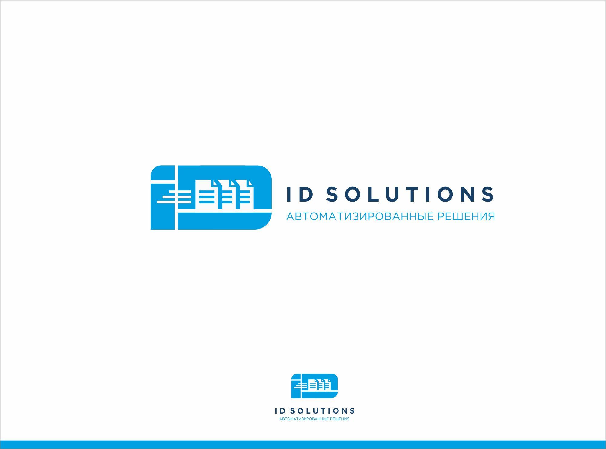 Лого и фирменный стиль для iD Solutions - дизайнер luishamilton