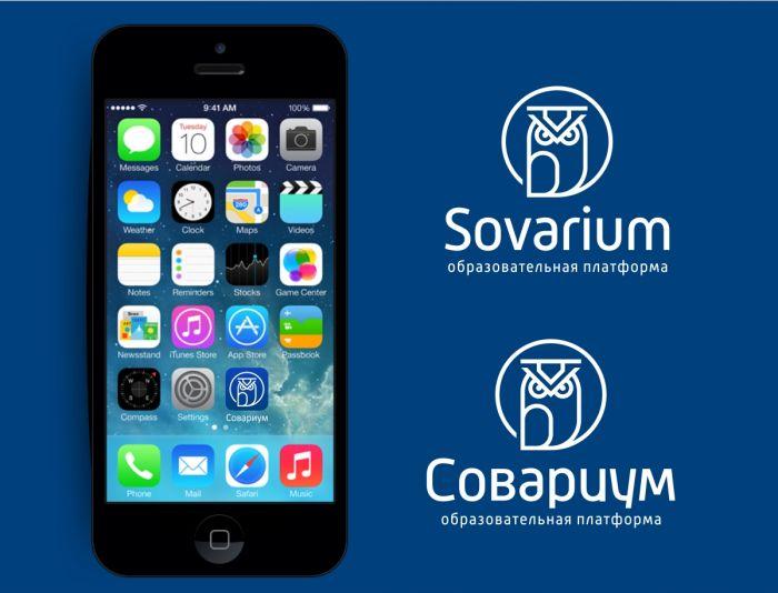 Логотип для Sovarium/Совариум - дизайнер MarinaDX