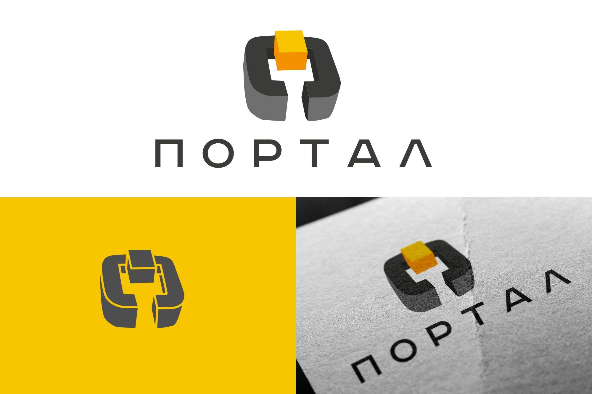 Лого и фирменный стиль для Портал - дизайнер Teriyakki